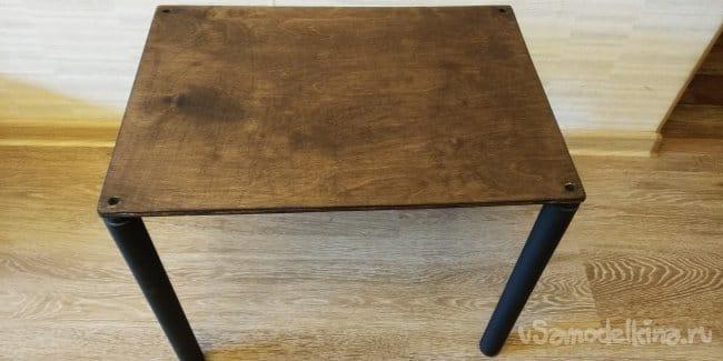 Простой кофейный столик