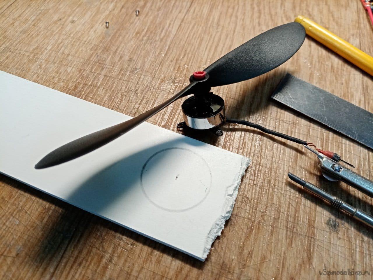 Изготовление летающего аппарата из детского планера