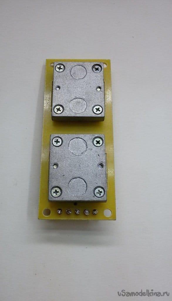 Терморегулятор для электрического обогревателя