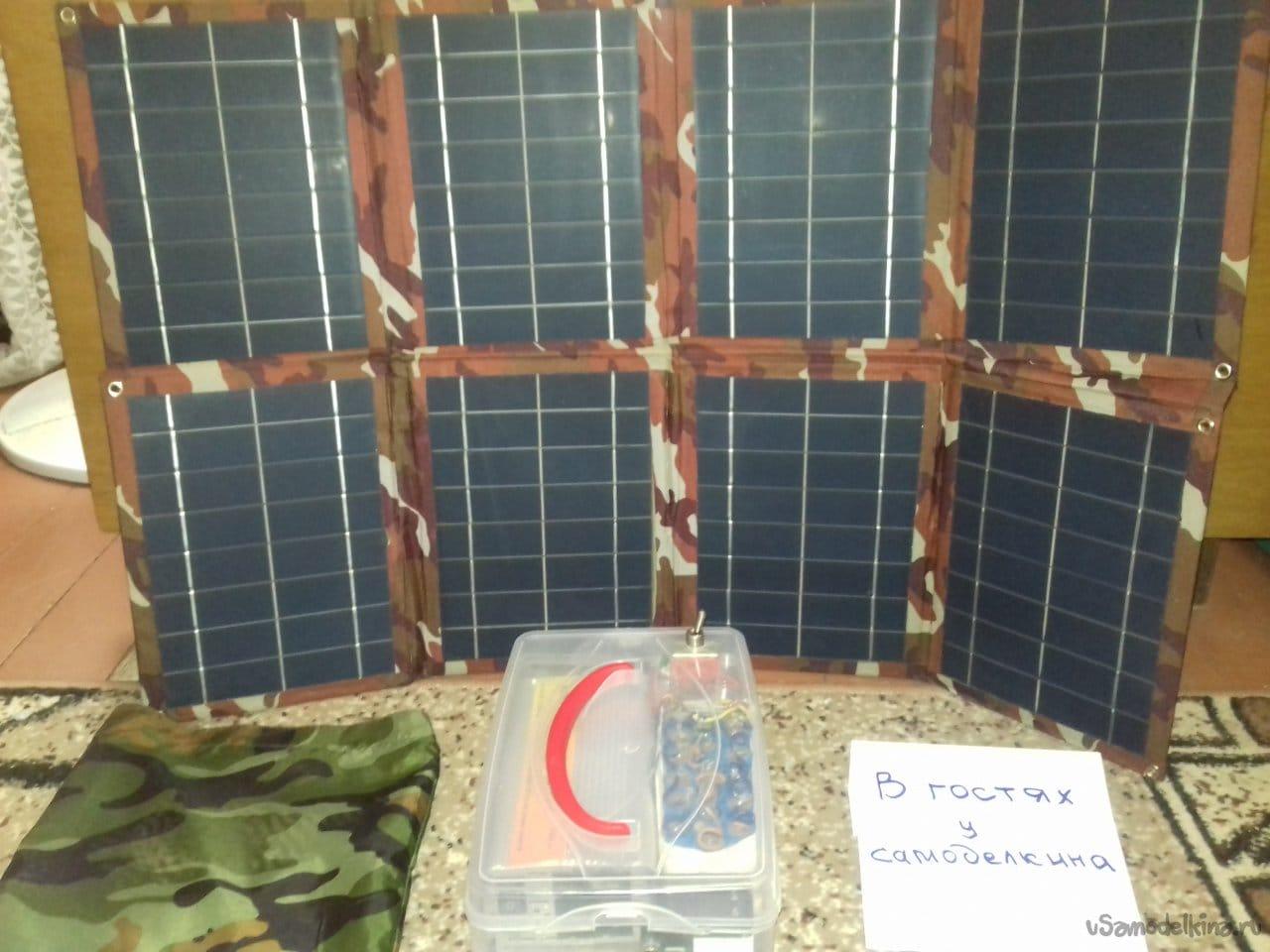 Переносная солнечная мини электростанция