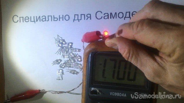 Фонарь позволяющий быстро адаптироваться к темноте из компьютерных мышей и нерабочего ЭРА РА-601