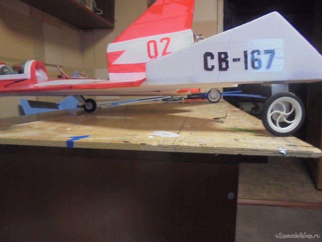 Авиамодель «Red»