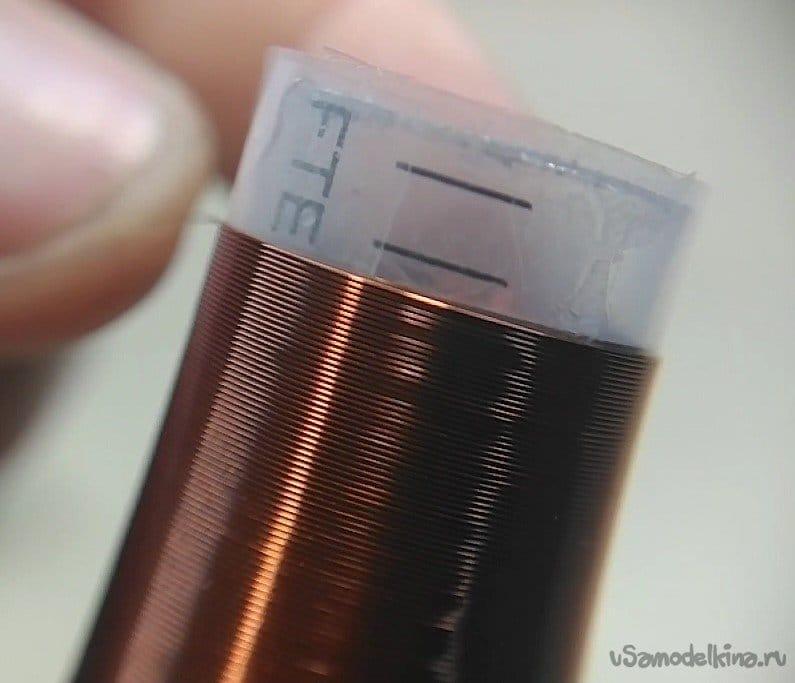 Трансформатор на 20кВ мощностью 500Вт