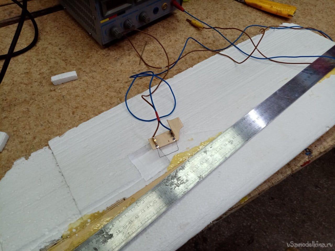 Вариант установки сервоприводов в крыло