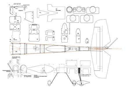 Авиамодель «НЕБЕСНЫЙ ХИЩНИК» - SBACH300 из потолочки
