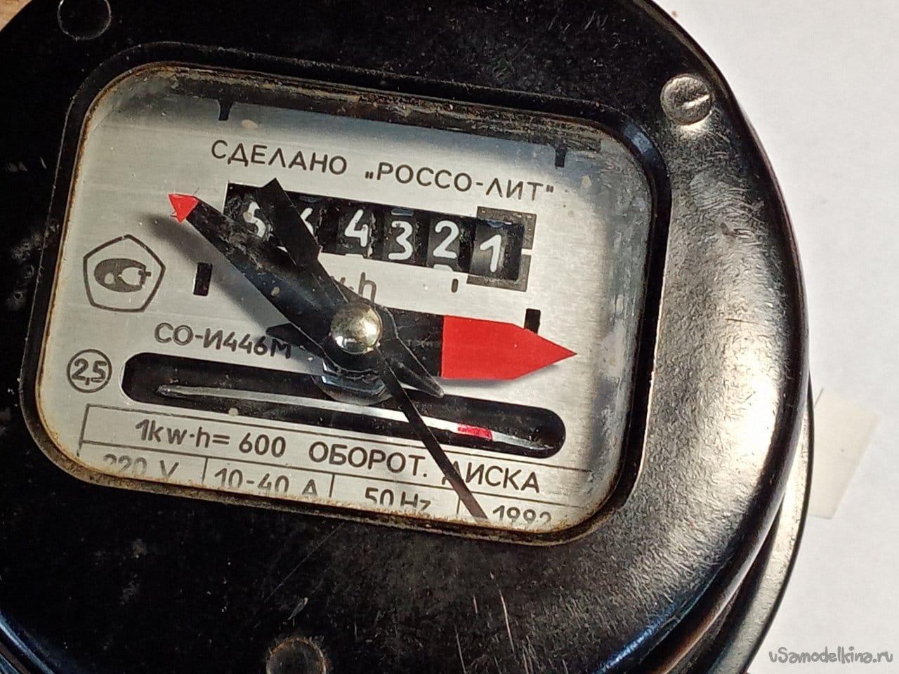 Часы из старого счетчика