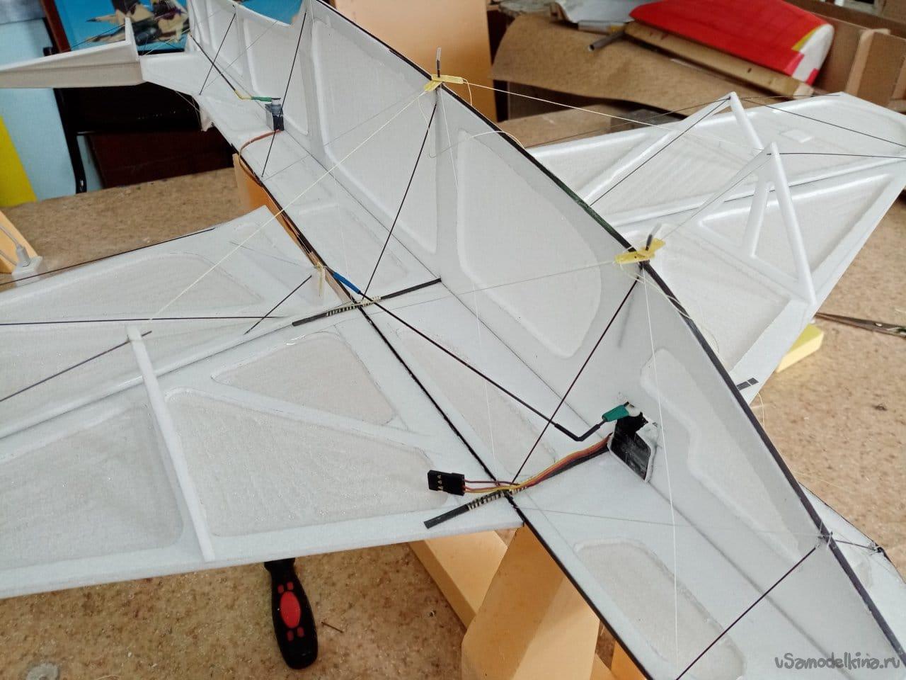Самолет типа 230 для зального комплекса F3P