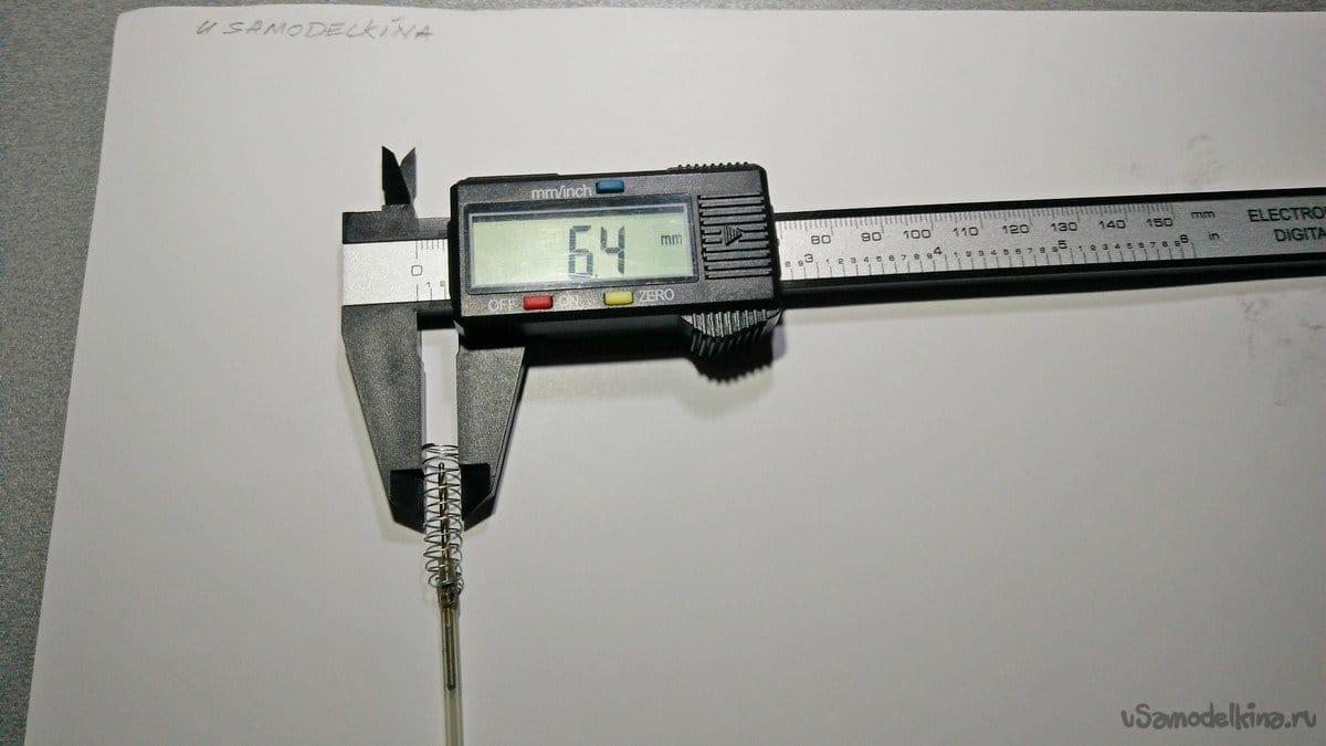 Диспенсер полуавтомат для посева семян