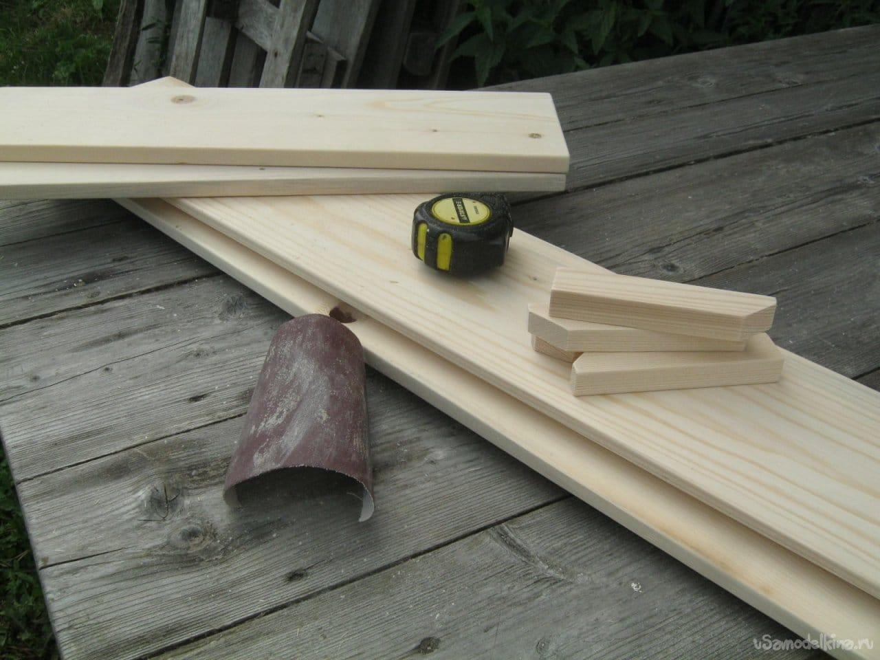 Простая деревянная полка
