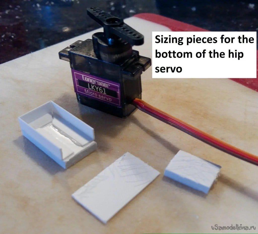 Четвероногий ползающий робот под управлением Arduino