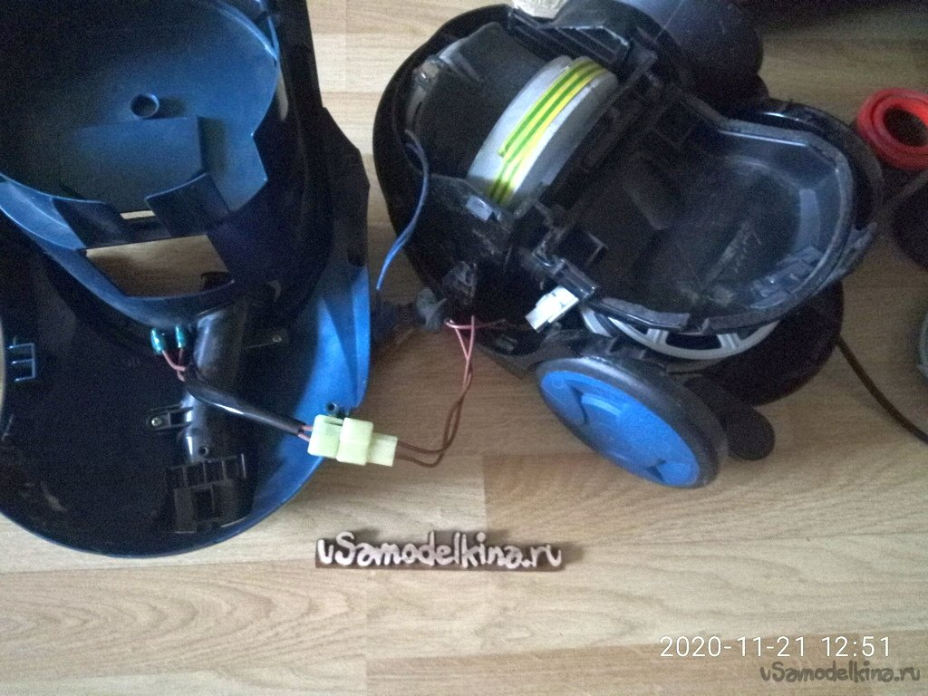 Water filter for an old vacuum cleaner