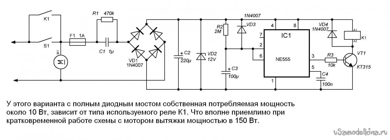 Off-delay relay with zero standby current consumption!