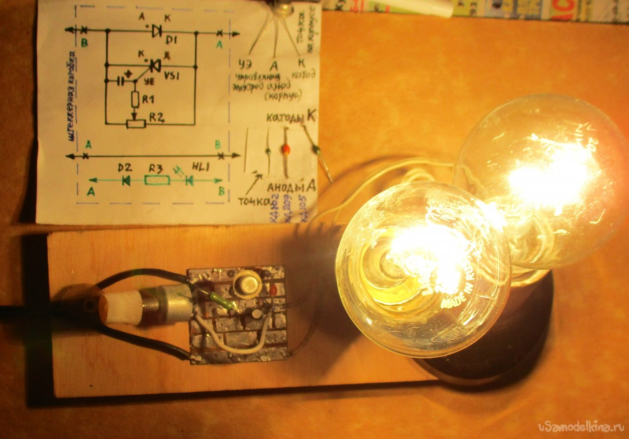 Making a temperature regulator for the soldering iron tip