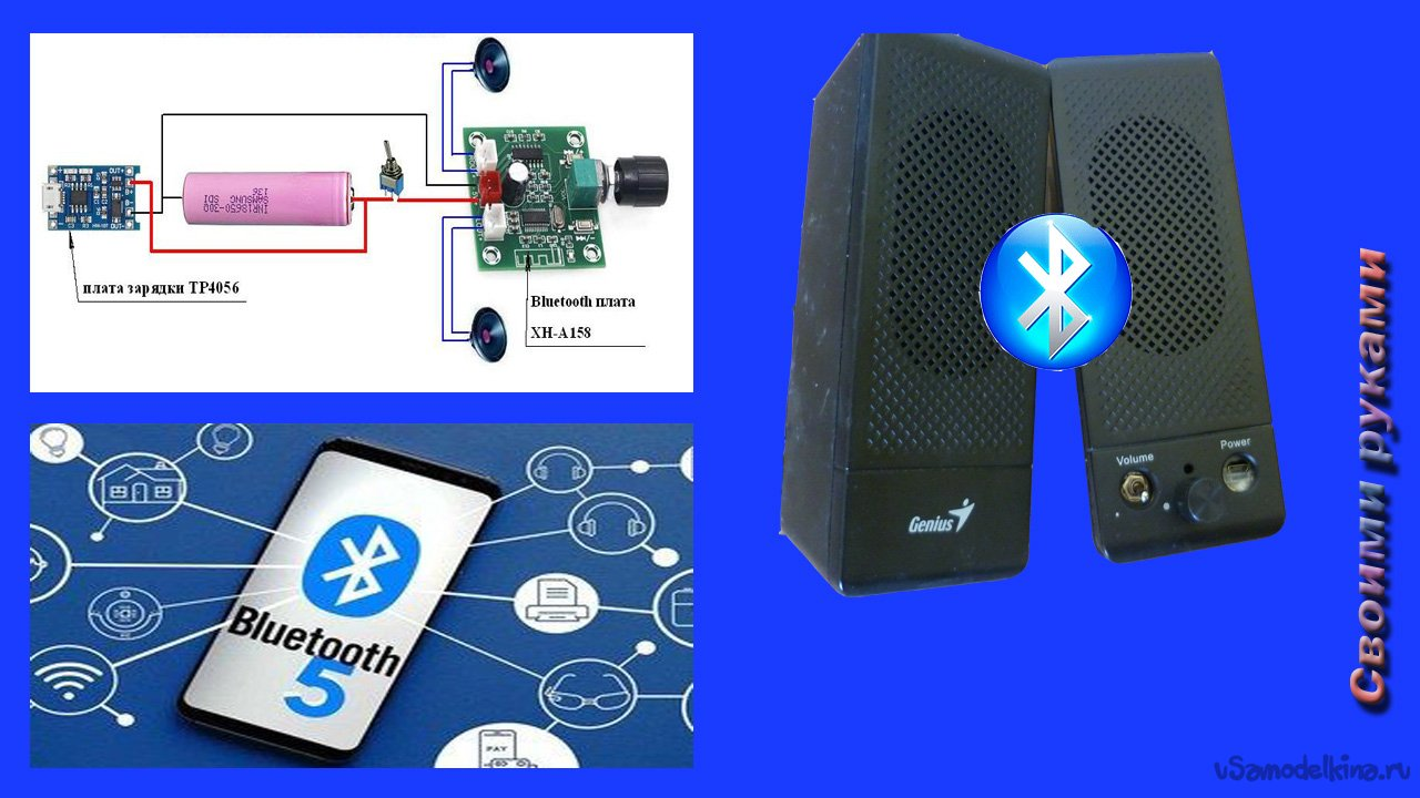 How to make a bluetooth column with your own hands