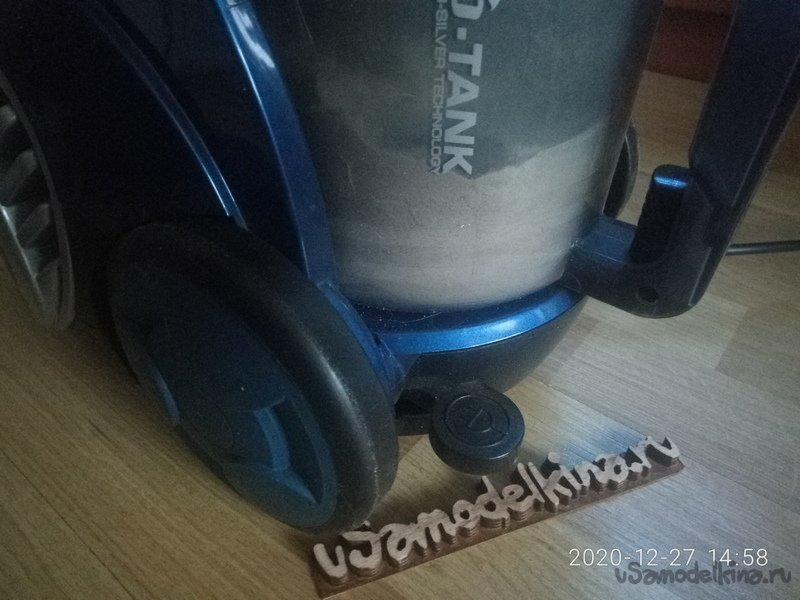 Water filter for old vacuum cleaner