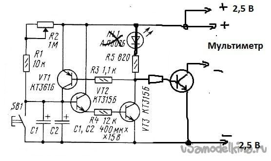 Multimeter off delay relay