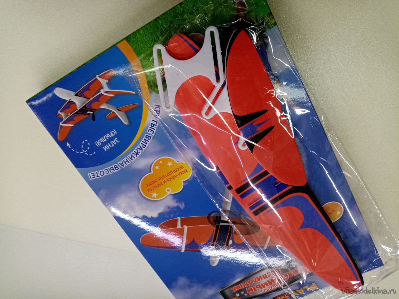 New Year's gift for yourself, a children's airplane