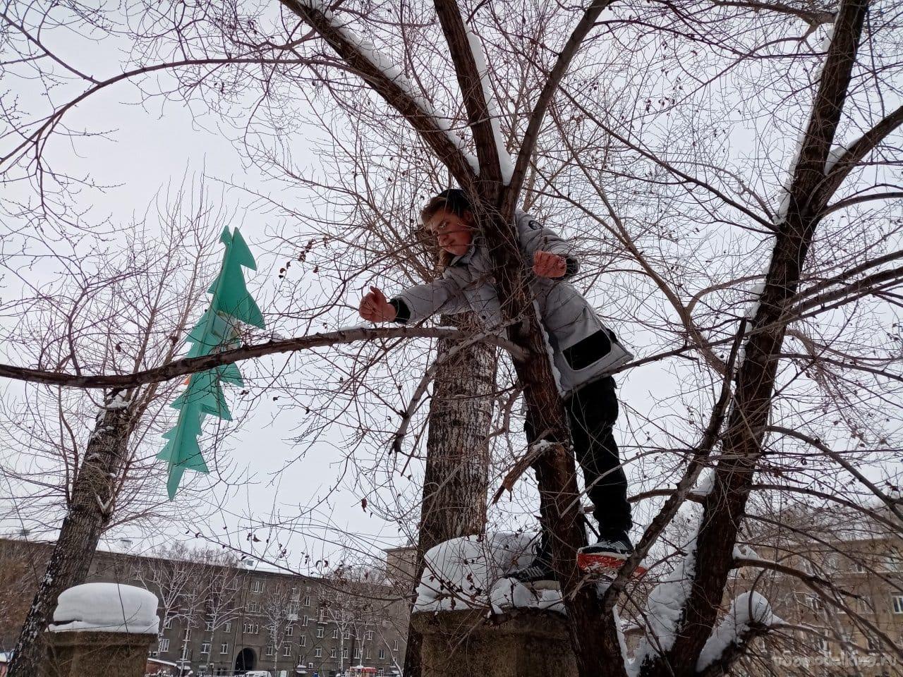 A parody of a Christmas tree