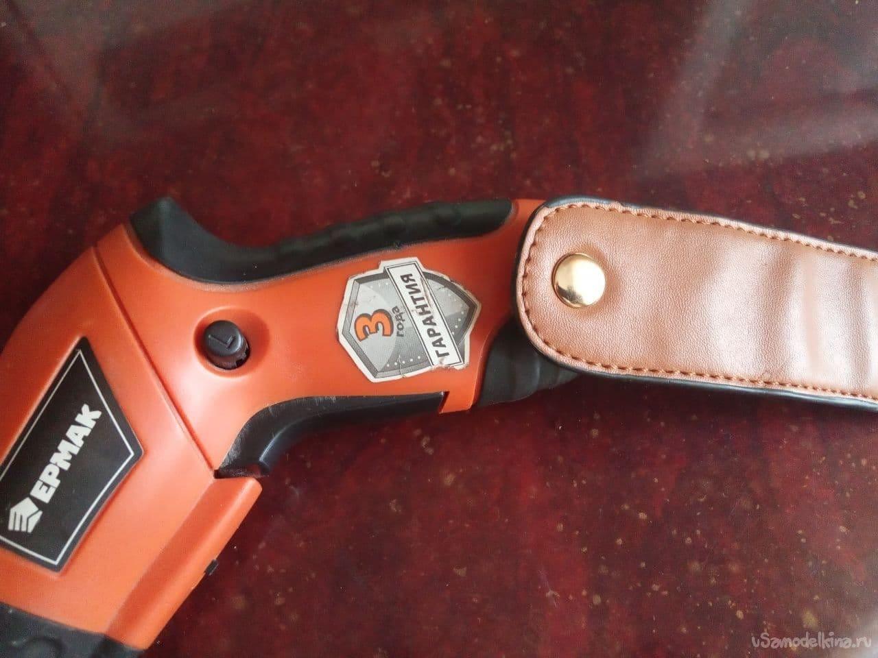 Magnetic holder for screwdriver