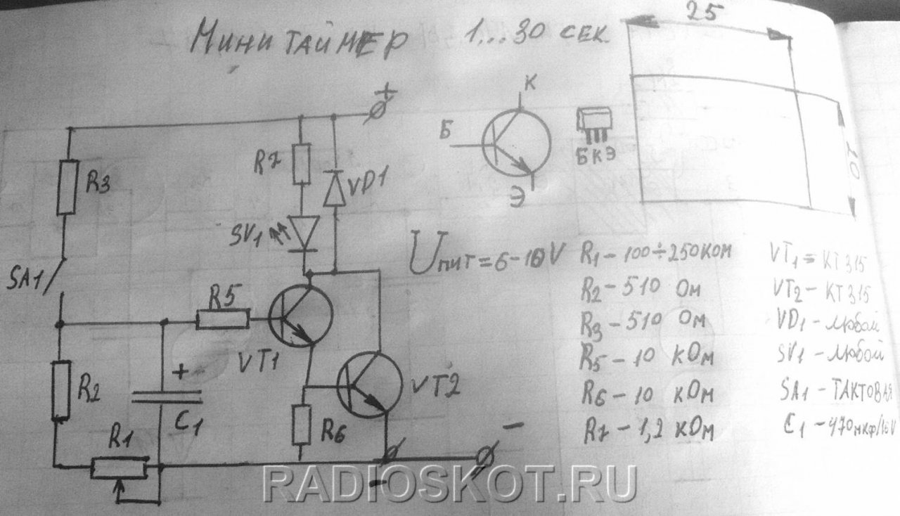 Simple electronic timer