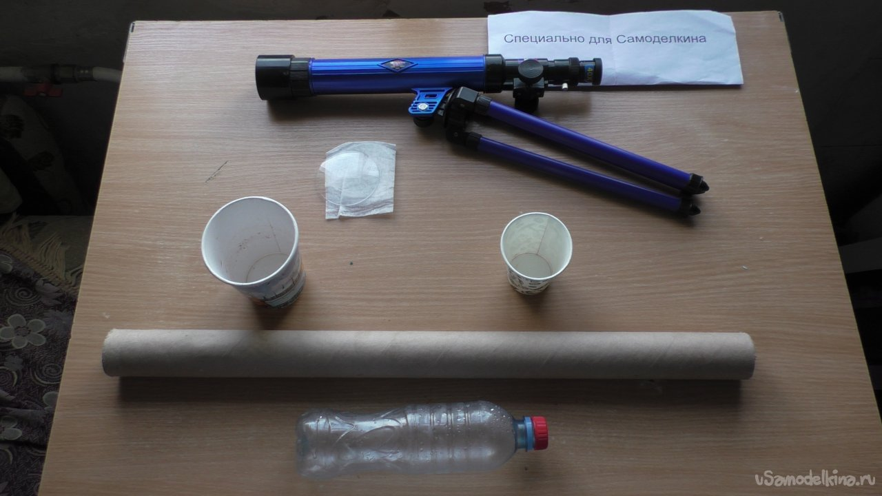 Modification of the toy telescope from the children's kit up to 100x magnification