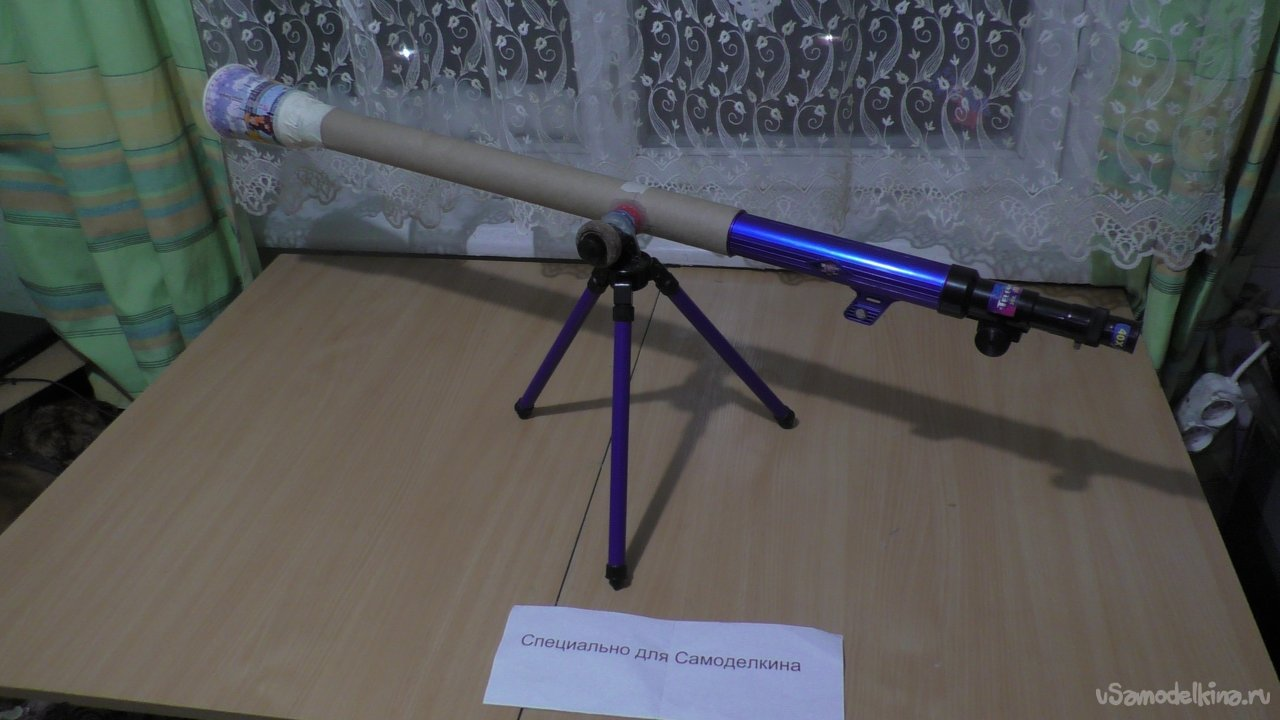Modification of the toy telescope from the children's kit to a magnification of 100 times
