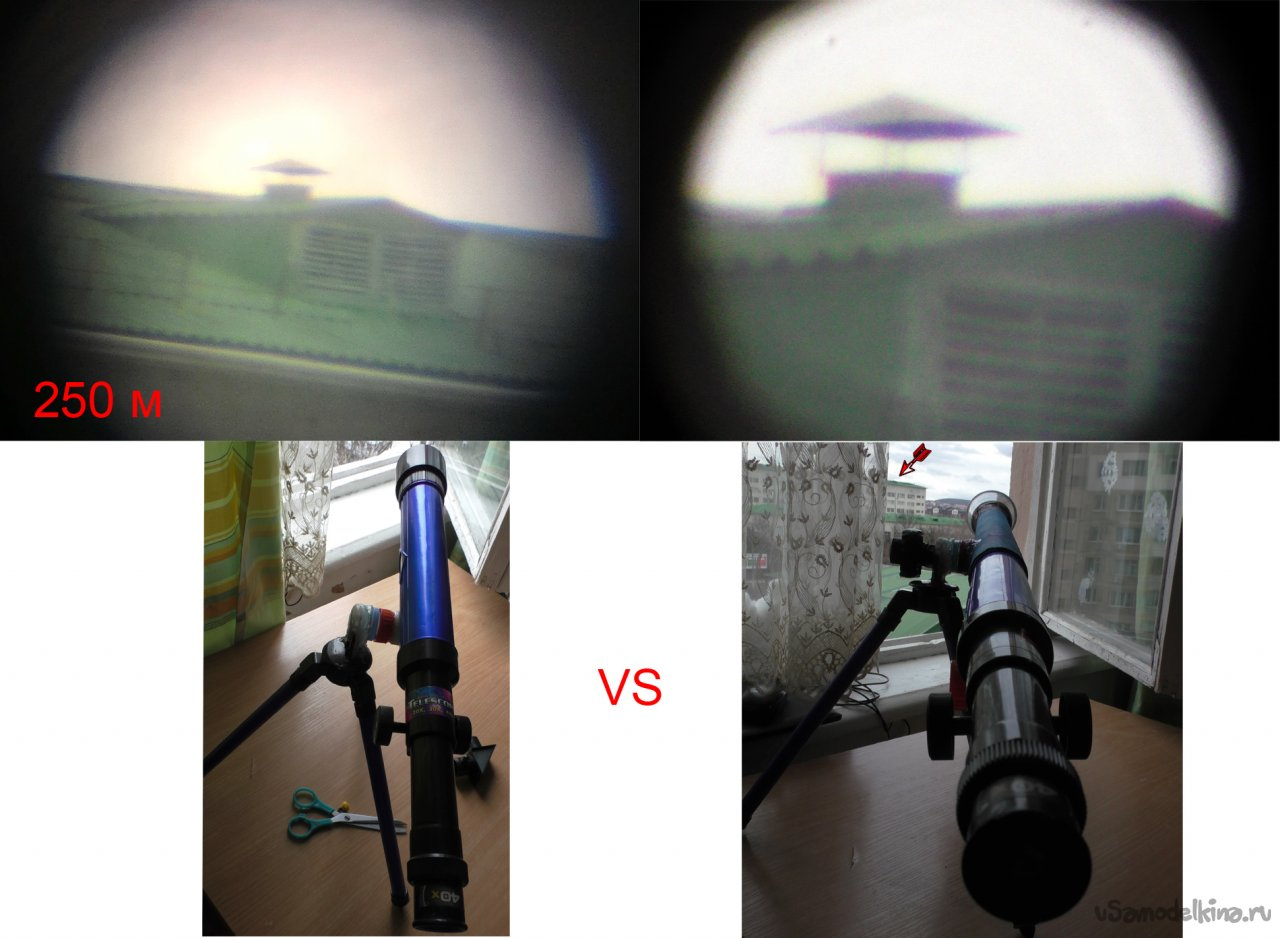 Modification of the toy telescope from the children's set to a magnification of 100 times