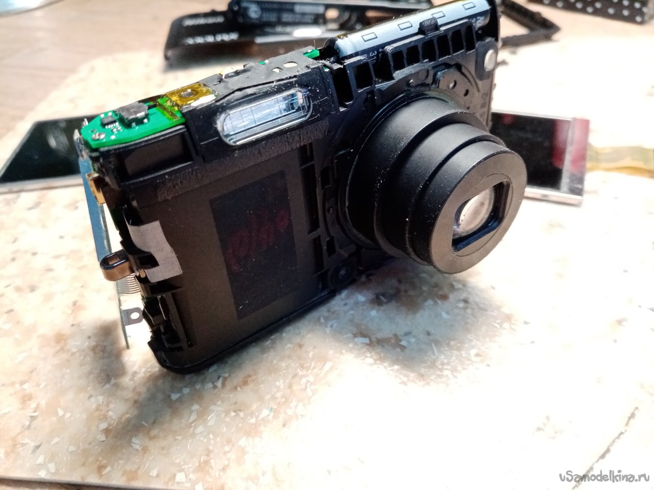 Display replacement. Nikon Coolpix 3500