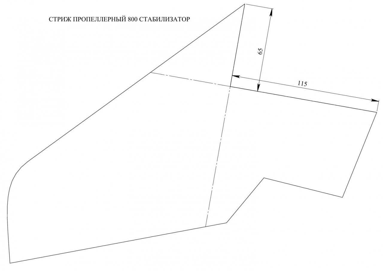 Seaplane STRIZH - Seaplane STRIZH from a laminate underlay
