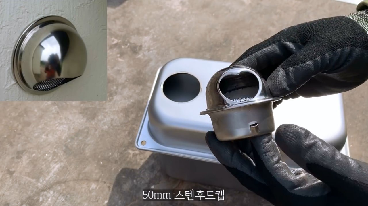 Tourist wood stove (stove for a tent) without welding with your own hands