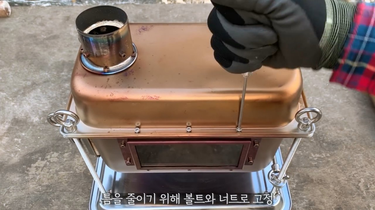 Do-it-yourself tourist wood stove (stove for a tent) without welding
