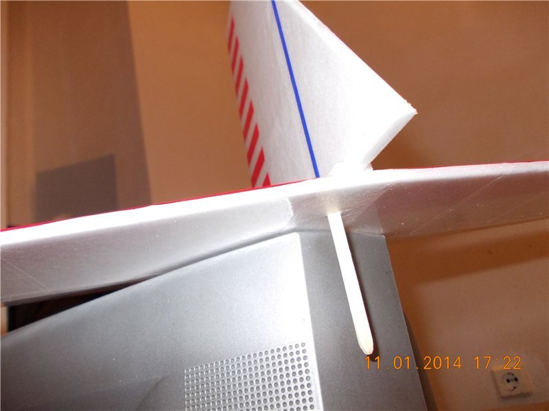 About model aircraft - a trainer with a pushing propeller, put in the word