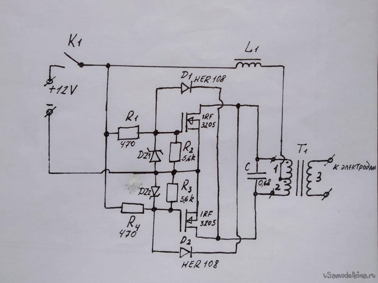 Mini spot welding machine with supply voltage 12V