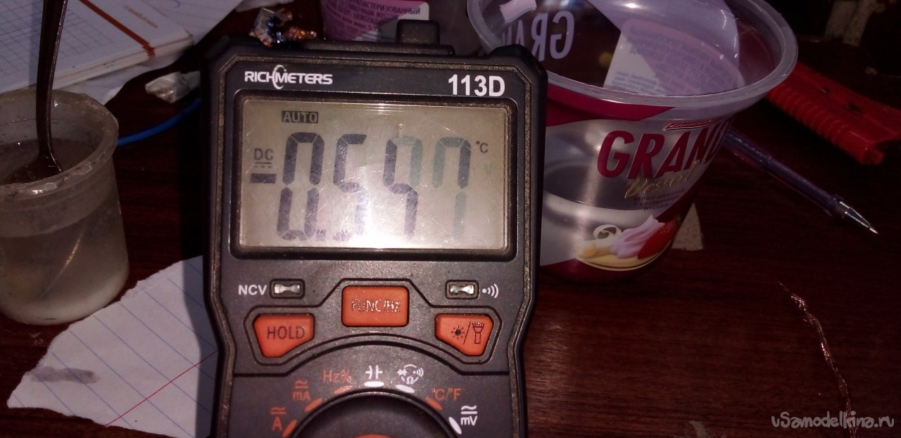 Experiments with galvanic power supplies