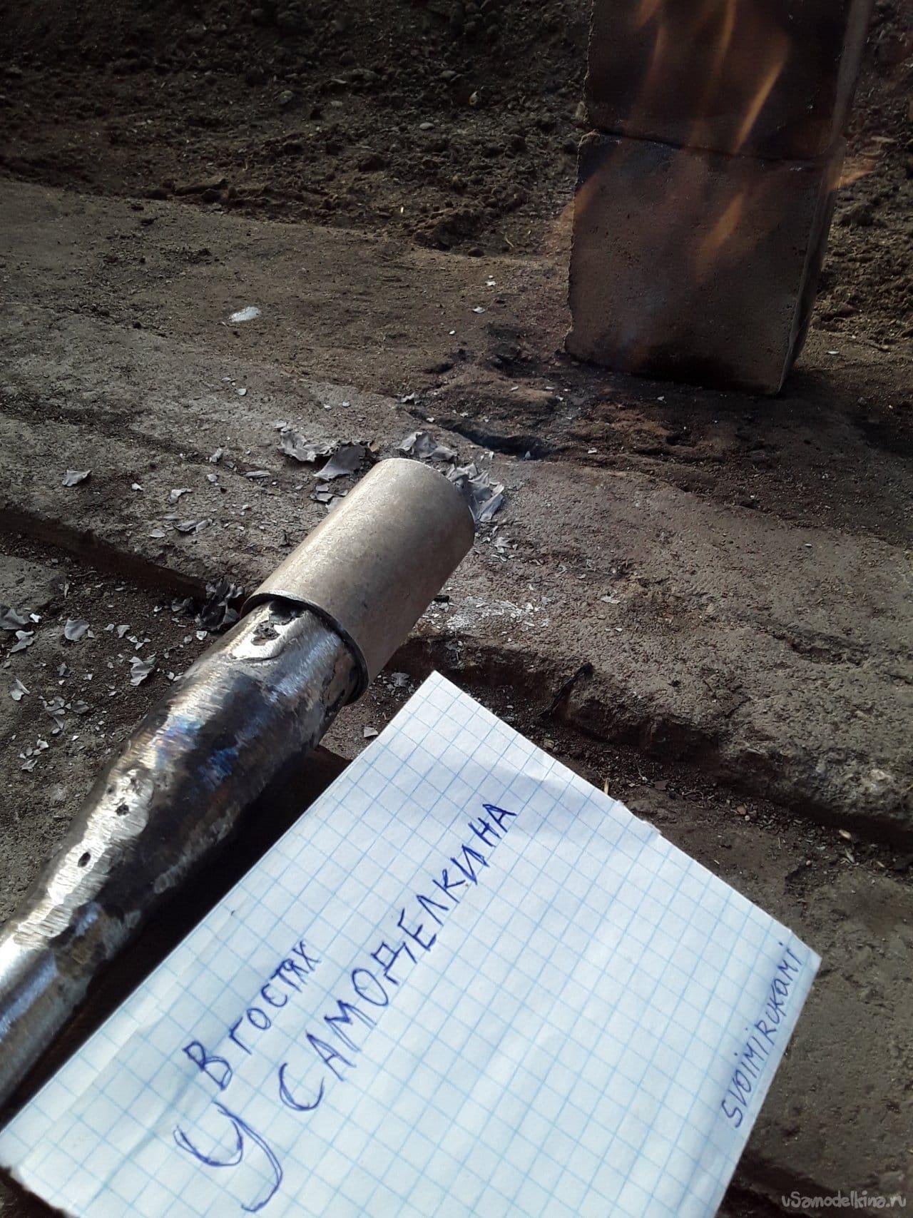 Injection burner for gas furnace