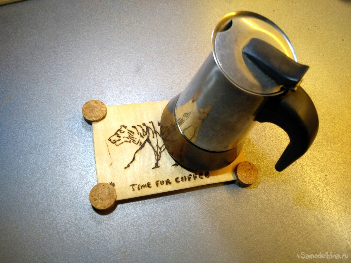 Gift cup holder -