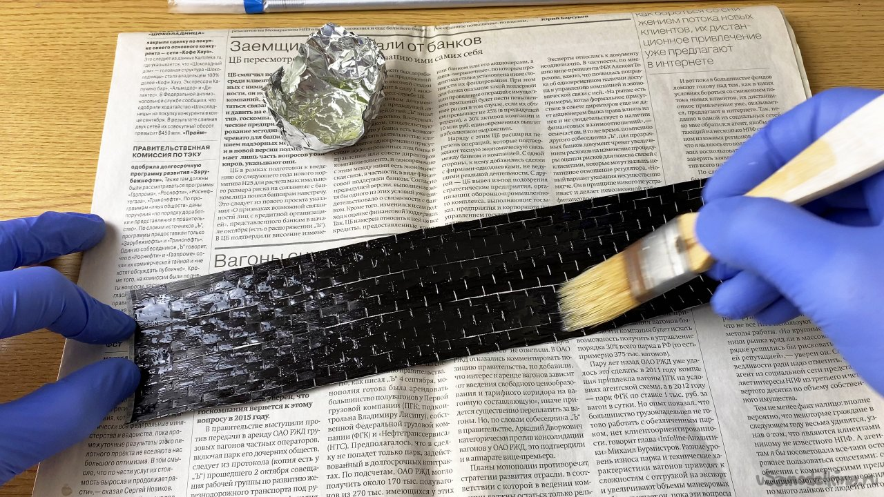 How to make a carbon fiber tube - easy to repeat and inexpensive way.