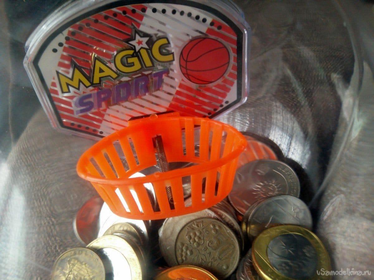 Magic ball - piggy bank