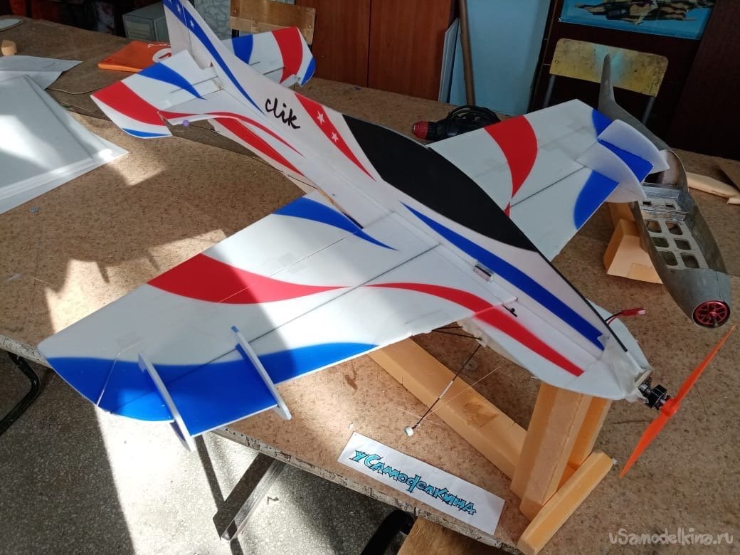 Repair of F3P class radio-controlled aircraft