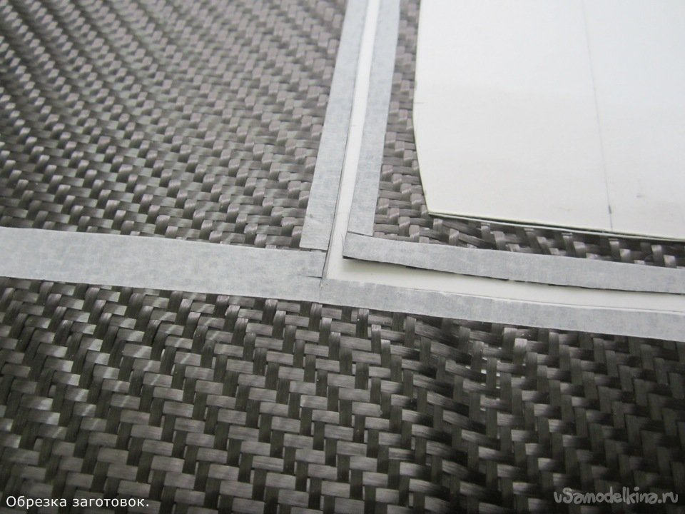 Bookmark for the carbon fiber fuselage of the F5J class glider