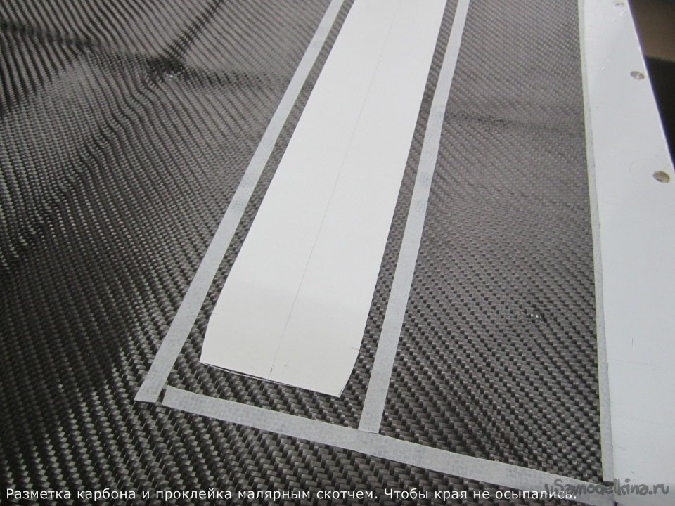Bookmark for the carbon fuselage of the F5J class glider