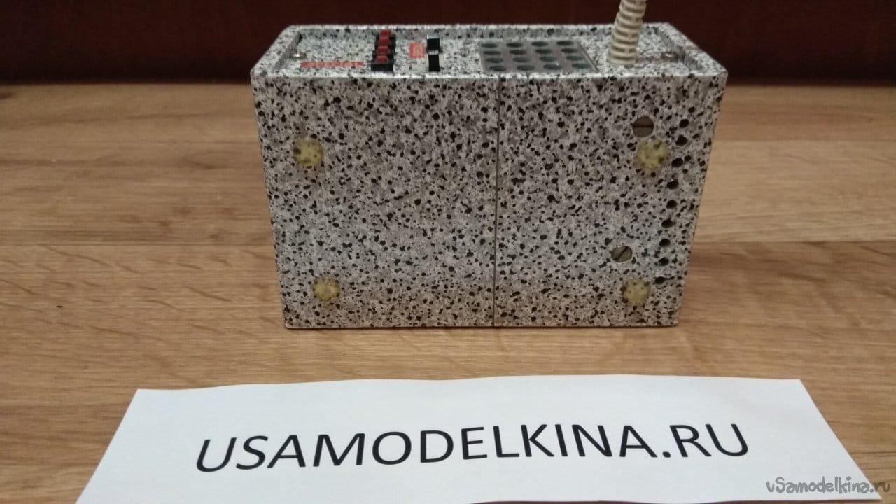 Self-made electronic watch