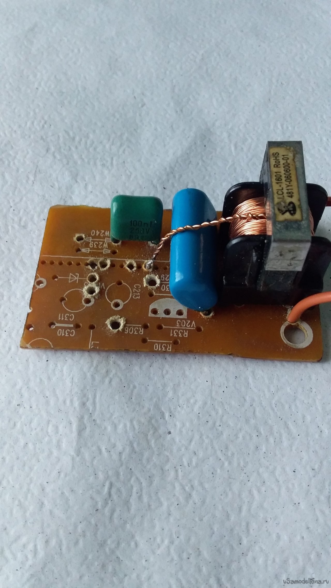 Pocket pulse converter with 12 to 220V low power
