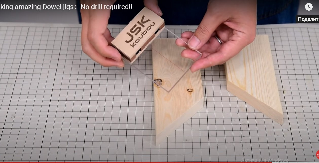 Template for drilling holes for dowels when corner joining parts