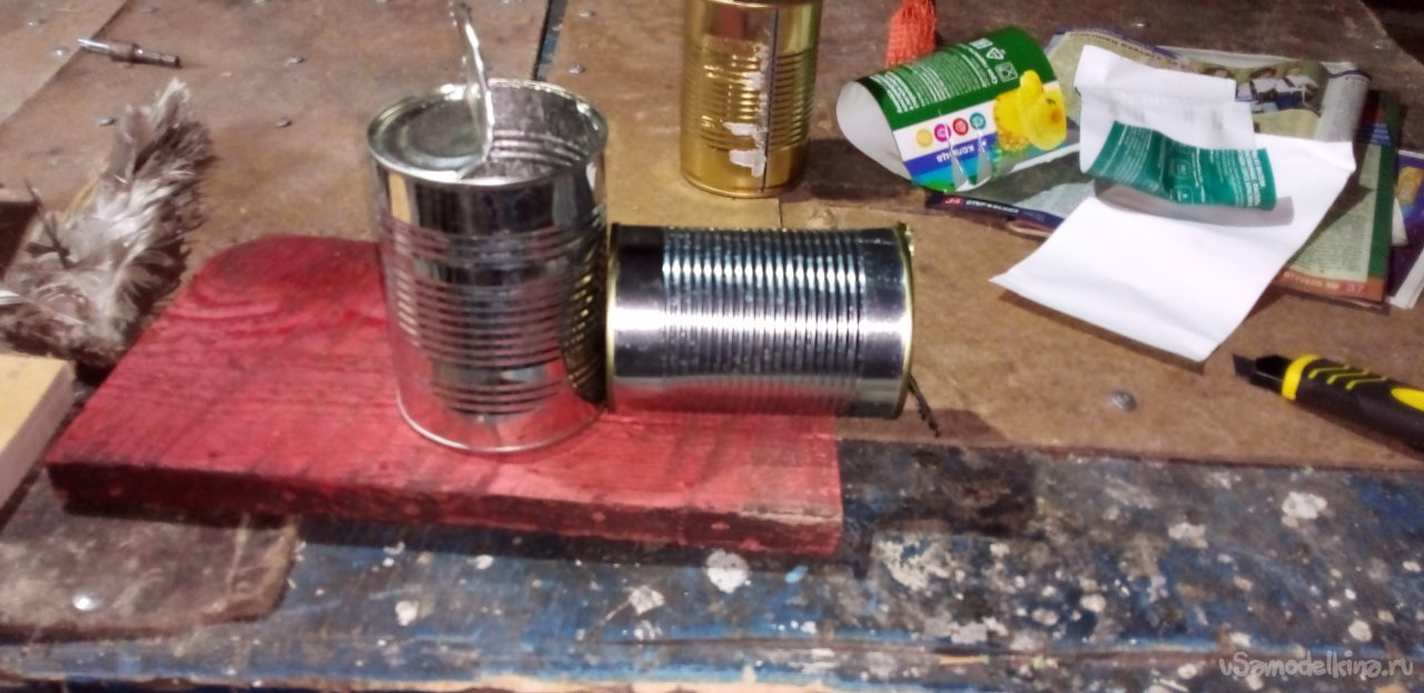 Mini oven from cans