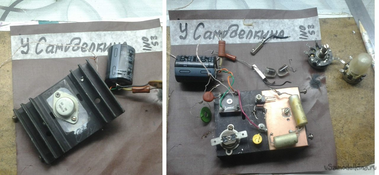 High-voltage power supply for repairing LED lamps