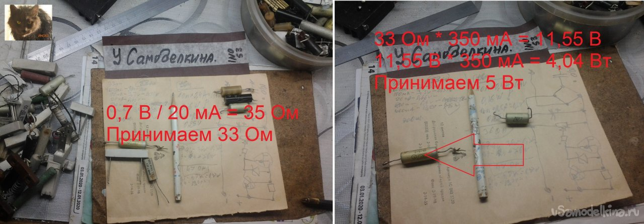 High-voltage power supply unit for repairing LED lamps