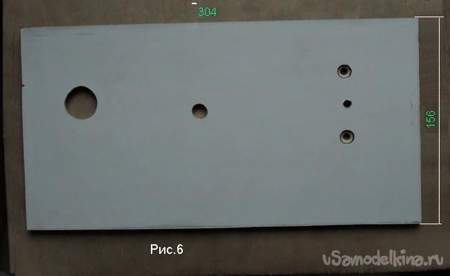 Triac heating regulator block