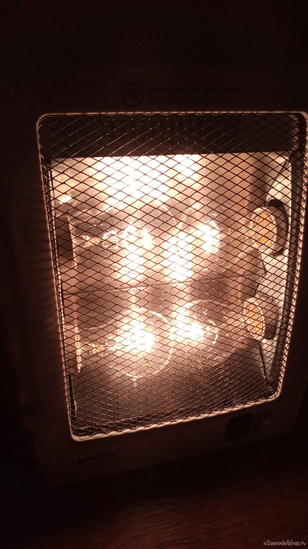 2in1. Infrared hand warmer + spotlight