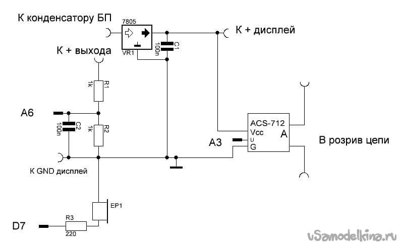Voltammeter RL-1703 (Power supply)